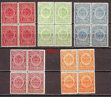 1901-4  Bulgaria  Postage due J19-23,coat of arms, Porto 16-20 MNH **Bl.of 4 !!!