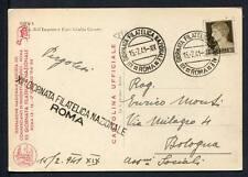 28802) ITALIA 1941 C.P. XII Giorn. Filatelica Nazionale Roma 15.2.41