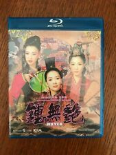 Wu Yen Blu-ray Region A Disc VGC (English Subtitled)  Johnnie To, Anita Mui