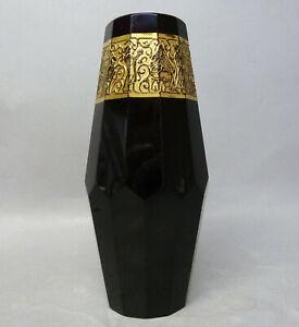 (G7651) Moser / Karlsbad, Art Deco Vase, vergoldeten Reliefband, Höhe ca. 15 cm