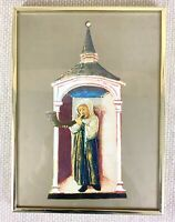 1960 Vintage Jewish Art Print Rosh Hashanah Shofar Rabbi Framed Judaica