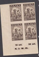 Stamps 1946 Poland 5zt brown Bedzin Castle plate N2W3 bottom left block of 4