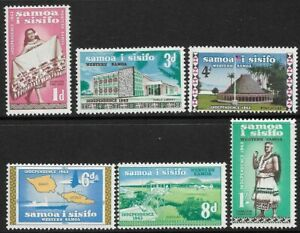 SAMOA - 1965 - INDEPENDENCE ISSUE SET OF 6 WITH NEW WMK - MM  SG257/62  CAT £28