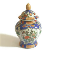 """Chinese Famille Rose Porcelain Ginger Jar Vase With Lid Marked 20th/C Height 8"""""""