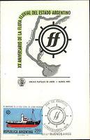 Republica Argentina Argentinien Briefmarke mit Schiff Ship Stamp Buenos Aires
