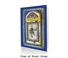 Dua for Travellers. BLANK ISLAMIC GREETING CARD - Box of 10 Cards