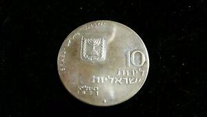ISRAEL 10 Lirot 1971- Silver - Let My People Go - UNC