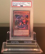 2017 PSA 9 YUGIOH KOREAN 20TH ANNIVERSARY DARK MAGICIAN OF CHAOS KR029