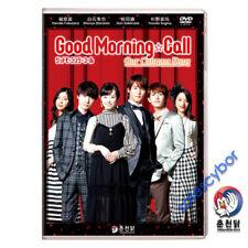Good Morning Call Season 2- Our Campus Day (2017) Japanese Drama~ Good English.