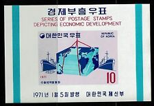 Korea SC# 739a, Mint Never Hinged -  Lot 010117