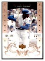 2005 Upper Deck Hall of Fame /550 Ernie Banks #25 HOF