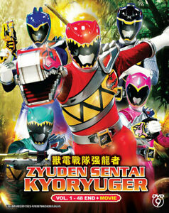 Zyuden Sentai Kyoryuger DVD (Eps : 1 to 48 end + Movie) with English Subtitle