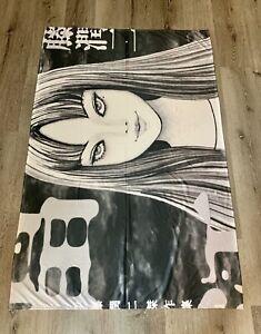 "Anime Tomie Kawakami Wall Tapestry 40""x 60"" Wall Art Amine Tomie Kawakami"