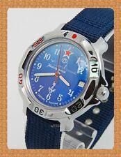 Vostok russian military mechanical watch # 811289 nylon strap (Hand-winding)