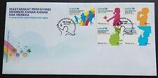 2009 Malaysia UNICEF Caring Society Children Rights 5v Stamps FDC (Melaka)