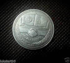ONE 1981 ROUBEL RUBLE RUBLES COIN USSR CCCP 1 RUSSIA FRIENDSHIP SOVIET BULGARIAN
