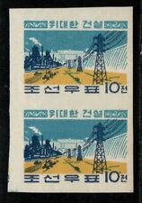 $Korea Sc#185a M/NH/XF imperf pair natural gum crease, Cv. $350