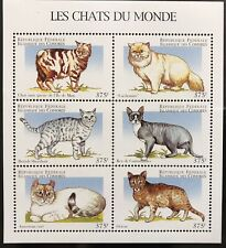 COMOROS CATS OF THE WORLD STAMPS SHEET 1998 MNH BRITISH SHORTHAIR OCICAT PETS