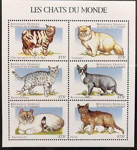 COMOROS CATS OF THE WORLD STAMPS SHEET 1998 MNH BRITISH SHORTHAIR OCICAT PETS
