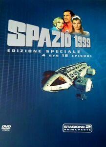 SPAZIO 1999 Stagione 2 PRIMA PARTE DVD  4 DVD 12 EPISODI 1975 - 1977