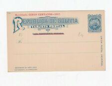 Cc17/ Bolivien Ganzsache 8a (FRAGETEIL) *