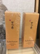 (2) *Fast Ship From US* Sulwhasoo mask Overnight Vitalizing Mask EX 30ml x 2