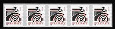 PNC Strip of 5, Scott #2906 Bulk Rate Auto, Plate # S111, Self Adhesive F-VF, NH