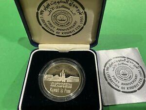 KUWAIT 1991 5 Dinars 1st Anniv. Liberation Silver Coin