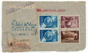 1939 ARGENTINA TO CHINA FRONT COVER VIA VIETNAM, SCARCE FRANKING !!