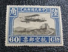 nystamps China Air Mail Stamp # C4 Mint OG H $65