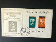 Middle East Yemen cacheted first day cover - Malaria stamp sheet