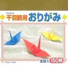 Japanese Origami Paper Single Side Assorted Color 3in 150 Sheets S-1718 Au