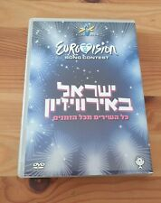 ISRAEL IN THE EUROVISION ESC Israeli DVD region 2 DANA INTERNATIONAL OFRA HAZA