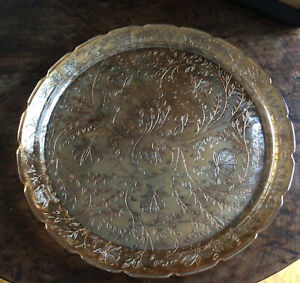Rare Carnival  Glass Large Floral Platter Tray Round 35cm Diameter