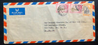 1954 Kumasi Gold Coast Airmail Cover to General Electric New York USA