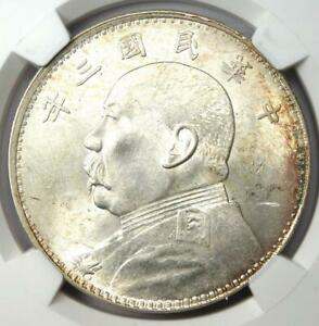 1914 China YSK Fat Man Dollar LM-63 Yr 3 - NGC Uncirculated Details (UNC MS)