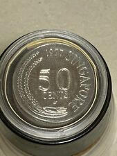 "1977 Singapore 50 Cents ""Lion Fish"" Nickel Proof Coin UNC"