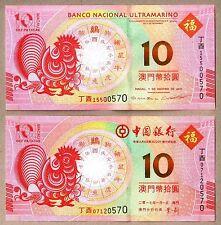 China Macau 2016 2017 New Year Cock BNU & Bank China UNC Same Last 4 No Banknote