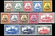 G2. 1901 German Colony Kamerun/Cameron Yacht Complete Set Reproduction Stamp sv