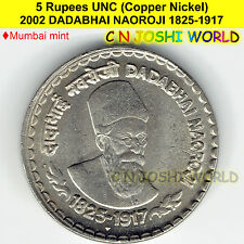 2002 DADABHAI NAOROJI 1825-1917 Copper-Nickel 5 Rupees BEST UNC # 1 Coin