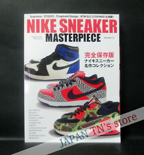 Japan 『NIKE SNEAKER MASTERPIECE』 Shoes Collection Catalog Book