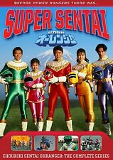 Power Rangers Chouriki Super Sentai Ohranger Complete Series NEW 8-DISC DVD SET