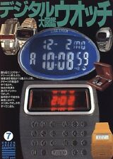 Digital Watch Super Collection book LED LEC casio g shock avocet seiko fossil