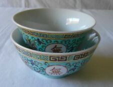 2 Chinese Porcelain Mun Shou Rose Famille Longevity Tea Cup Rice Bowl Turquoise