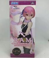 Re:Zero Ram Kunoichi Ninja Girl Figure SPM Super Premium Figure by SEGA