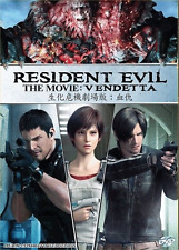 DVD ANIME RESIDENT EVIL The Movie: Vendetta ENGLISH VERSION Region All  FREE DVD