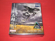 DAVID GILMOUR Rattle That Lock Deluxe  JAPAN BLU-SPEC CD 2 + DVD BOX