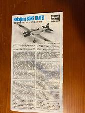Hasegawa 1/72 Scale Nakajima B5N2 (Kate)
