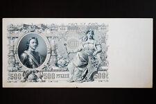 Russia 2 Pristine 1910 Notes