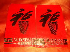 Hard-to-Find GUINNESS® Angpow Hongbao Envelops, New Condition, 2 pieces